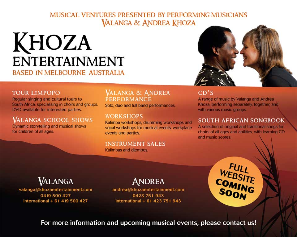 Khoza Entertainment